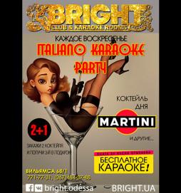 Italiano Karaoke party