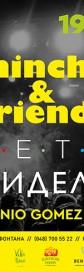 Khinchik & Friends feat. Дети Фиделя & Antonio Gomez Cruz