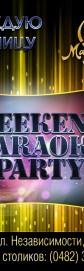 Weekend Karaoke Party