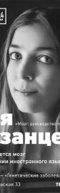 Лекции Аси Казанцевой