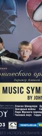 Oscar Music Symphony