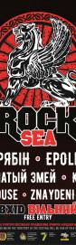 ROCK SEA 2018