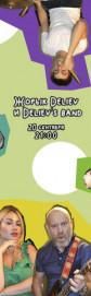 Жорык DELIев и Deliev's band