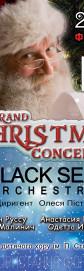 Grand Christmas Concert HARDY