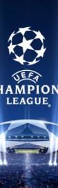 Трансляция матча Лиги Чемпионов Лион - Шахтёр