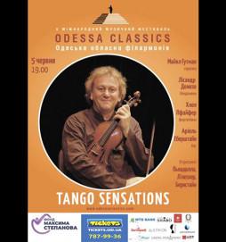 """Проект Майкла Гуттмана """"Tango sensations"""" Фестиваль """"ODESSA CLASSICS"""""""