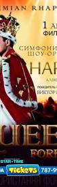 HARDY - QUEEN FOREVER. Bohemian Rhapsody
