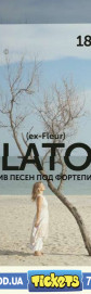 Ольга Пулатова (екс-Flёur)