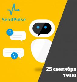 Анатомия создания Facebook чат-ботов своими руками в SendPulse