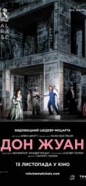 Лондонская Королевская Опера: Дон Жуан
